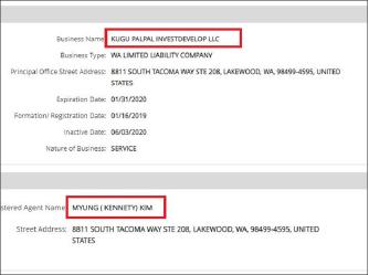 ▲ 구구팔팔투자유한회사 법인내역 - 김명 케네티씨가 2019년 1월 16일 설립했으며, 유죄를 인정한 다음날인 지난 6월 3일 청산됐다.