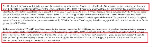▲ 이노비오는 지난 3일 증권거래위원회에 제출한 보고서에서 'VGXI가 DNA플라즈마를 이노비오가 요청한 시간계획대로 제조할 능력이 없으며, 판매승인을 받더라도 이노4800의 상업용생산을 할 능력이 없다고 통보했다'고 주장했다.