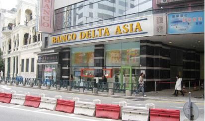 ▲ 지난 2005년 북한과 불법자금 거래로 미국에의해 제재당한 마카우 소재 방코델타아시아 은행