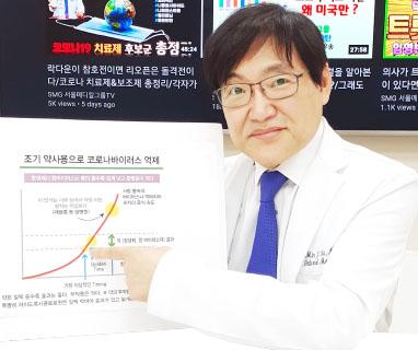 ▲ 차민영 박사가 코로나19 건강관리를 설명하고 있다.