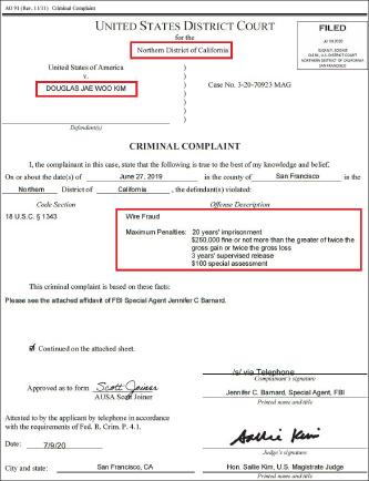 ▲ 캘리포니아북부연방검찰은 지난 9일 뉴욕거주 더글라스 재우 김씨를 가상화폐 투자금을 가로챈 혐의로 기소했으며, 공교롭게도 담당판사는 한인여성 판사로 확인됐다,