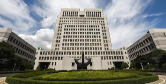 ▲ 강재원 전부장에게 승소판결을 내린 대법원