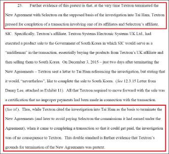 ▲ 함태헌 셀렉트론코리아 대표는 '텍스트론이 함씨가 검찰수사를 받고 있다는 이유로 일방적으로 독점대리점계약을 해지하고, 커미션을 지급하지 않았으나 2018년 무죄선고를 받았다'고 주장했다.