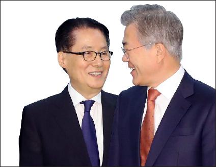 박지원 문재인