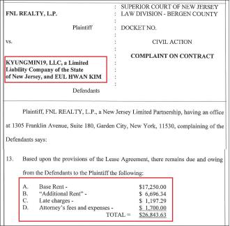 ▲ 에프엔엘리얼티는 뉴저지주 릿지필드 321 브로드애비뉴 쇼핑몰 입주업체인 한인운영세탁소가 임대계약을 체결한 지난해 10월부터 렌트비를 내지 않고 있다며 지난 3월 소송을 제기했다.