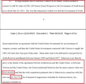 ▲ 함태헌 셀렉트론코리아 대표는 지난 6월 24일 메사추세츠연방법원에 텍스트론을 상대로 CBU105 납품과 관련한 키미션 미지급급을 지급하라는 소송을 제기했다.