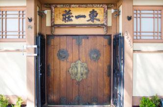 ▲ 문닫는 40년 전통의 '동일장'식당