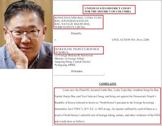 ▲케네스 배씨는 지난 17일 자신 및 가족등 5명의 명의로 북한을 상대로 불법억류에 따른 신체적, 정신적, 경제적 피해에 대한 손해배상소송을 제기했다.