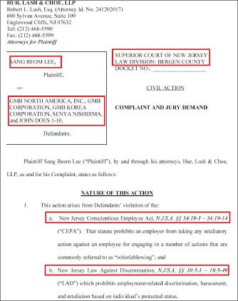 ▲ 한국 및 일본증시 상장업체 GMB의 미국법인 전 사장인 이상범씨가 지난달 31일 불법해고소송을 제기하며 GMB의 비리를 낱낱이 폭로했다.