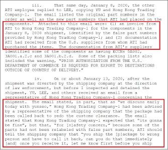 ▲ 연방검찰은 지난 1월 8일 유씨측과 홍콩측이 주고받은 이메일에서 수출통제품목임을 속이기 위해서 품목변호를 속이는 방법을 사용했음이 드러났다고 밝혔다.