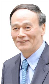 ▲ 왕치산 중국부주석 - 2012년 중국의 부정부패수사를 전담하는 중앙기율검사위 서기를 거쳐 2018년 3월 국가부주석에 임명됐다.