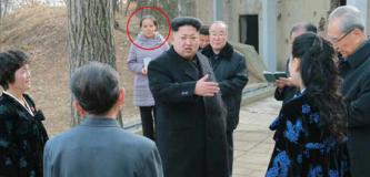 """▲ 영국 BBC방송은 2014년에 김여정(원형 안)을 """"떠오르는 권력""""으로 보도했다."""