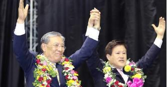 ▲ 지난해 10월 국기원 원장 선거에서 당선된 최영렬 원장(왼쪽)과 오노균 후보
