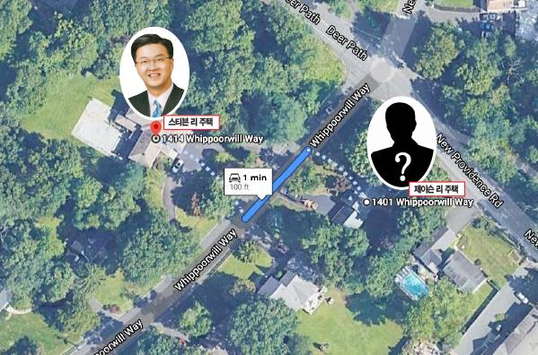 ▲ 스티븐 리 명의의 1414 주택과 동생 제이슨 리 명의의 1401 주택은 윕푸어웨이를 사이에 두고 마주보고 있으며, 두집간의 거리는 30미터로 확인됐다.