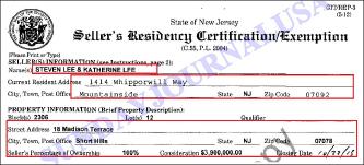 ▲스티븐 리는 2016년 12월말 뉴저지주 모닝사이드주택을 1414 윕푸어윌웨이유한회사로 부터 118만달러에 매입해 현재도 소유하고 있으며, 전소유주인 이 유한회사는 스티븐 리의 동생으로 추정되는 제이슨 리가 설립한 회사이다.