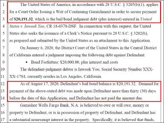 ▲ 2020년 8월 18일 연방검찰은 유인욱 도주와 관련, 유씨의 보석금 2만191달러에 대한 몰수를 요청했다.