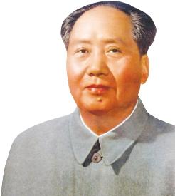 ▲ 중국 초대 주석 마오쩌둥