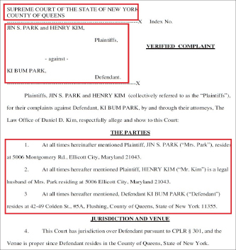 ▲ 지난 8월 17일 김모-박모씨부부가 뉴욕주법원 퀸즈카운티법원에 오빠 박모씨를 상대로 '어머니의 유산은 내 것'이라며 소송을 제기했다.
