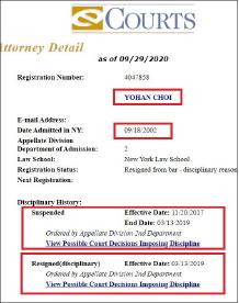 ▲ 뉴욕주법원 합의결과 최씨는 지난 2017년 11월 20일 이미 2년간 변호사자격정지 처분을 받았고, 2019년 3월 13일부로 면허자진반납형식으로 자격을 박탈당한 것으로 드러났다.