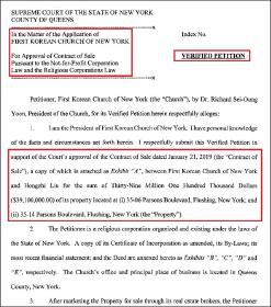 ▲ 차지철 전 경호실장의 손위처남인 비뇨기과의사 윤세웅씨가 대표를 맡고 있는 비영리단체 뉴욕한인제일교회가 지난 1월21일 뉴욕 플러싱 파슨스블루버드의 부동산을 3910만달러에 매각하는 계약을 체결했다는 뉴욕주 검찰총장의 승인을 요청하는 청원서를 제출했다.