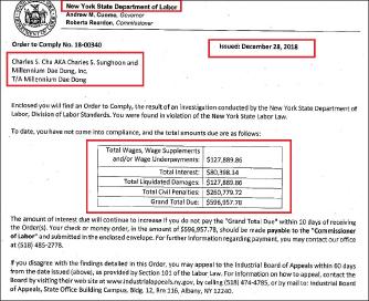 ▲ 뉴욕주 노동국은 지난 2018년 12월 28일 대동연회장의 노동법위반혐의에 대해 3년여간 조사한 끝에 59만7천달러를 납부하라는 최종결정을 내렸다.