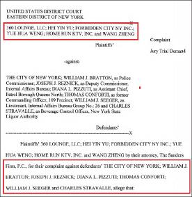 ▲ 뉴욕 퀸즈 플러싱 중국가라오케 3개업소는 지난 2016년 8월 17일 경찰들이 경쟁업소로 부터 정기적으로 뇌물을 받고 자신들의 업소를 집중적으로 단속, 막심한 피해를 입었다며, 뉴욕시와 윌리암 브래튼 당시 시경국장등을 상대로 3억달러 손해배상소송을 제기했었다.