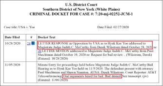 ▲ 뉴저지연방법원은 지난 5일 유씨에 대한 보석심리를 실시, 검찰측 주장을 받아들여 보석을 기각했다.