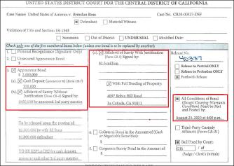 ▲ 연방법원은 브렌단 로스가 체포된 당일인 8월 11일 보석금 2백만달러를 8월 25일까지 사후납부하는 방법으로 보석을 허용한 것으로 드러났다.