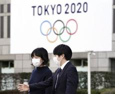 ▲ 2020도쿄올림픽은 2021로 연기 됐다.