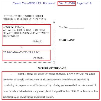 ▲ 농협은 지난 3일 267 브로드웨이 오너스유한회사를 상대로 대출계약을 위반했다며 약 390만달러 손해배상을 요구하는 소송을 제기했다.