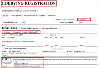 ▲ SK이노베이션은 지난 5일 코빙턴앤벌링로펌과 로비계약을 체결했으며, 국무부 데이터베이스조회결과 아직 로비자금은 집행하지 않은 것으로 드러났다.