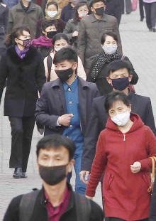 북한코로나2