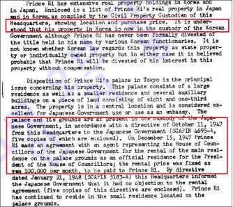 ▲ 세발드가 1948년 10월 12일 미국무부로 타전한 '이은왕자의 국적과 재산'이라는 비밀전문중 영친왕의 일본 및 한국재산의 소유권에 관한 유권해석