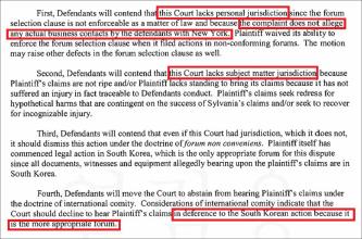 ▲ 루미리치측은 2019년 8월 13일 뉴욕남부연방법원에 제출한 서류에서 '원고와 피고의 분쟁은 한국에 재판관할권이 있다'고 주장했다.