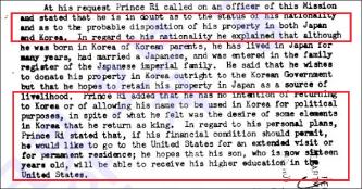 ▲ 세발드는 1948년 10월 12일 미국무부로 타전한 비밀전문에서 영친왕이 자신의 국적 및 재산, 장래계획등에 대해 문의했다고 밝혔다.