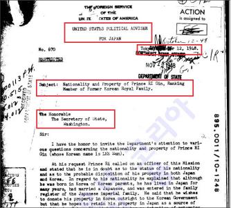 ▲ 세발드가 1948년 10월 12일 미국무부로 타전한 '이은왕자의 국적과 재산'이라는 비밀전문의 첫 페이지