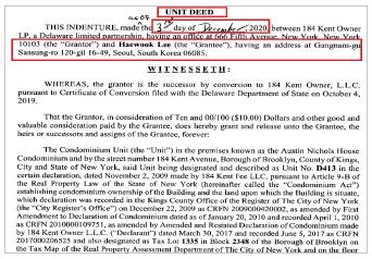 ▲ 이해욱 대림산업 회장은 지난 2020년 12월 3일 뉴욕 브루클린의 이스트강변의 28평짜리 신축콘도를 160만달러에 매입했다.