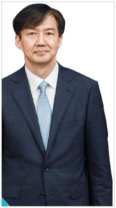 조 국 (전 민정수석)