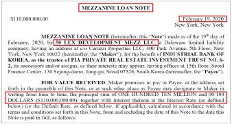 ▲ 기업은행이 지난해 2월 19일 체결한 메자닌론합의서에는 '50렉스메즈디벌럽먼트유한회사'에 1억천만달러를 빌려준다'고 기재돼 있으나, '50렉스메즈디벌럽먼트유한회사'는 델라웨어주에 존재하지 않는 회사로 확인됐다. 그럼에도 불구하고 기업은행 직원 김모씨는 이 합의서에 서명한 것으로 밝혀졌다.