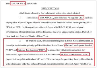 ▲ 뉴욕동부연방검찰은 지난달 22일 한국국정원의 DJ비자금뒷조사작전인 데이빗슨작전에 관여한 혐의를 받고 있는 미IRS의 한국계요원 브라이언 조를 전격 기소했다.