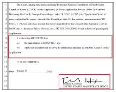 ▲ 캘리포니아북부연방법원은 총회연금재단 요청 하루만인 지난 17일 디스커버리 요청을 전격 승인하고, 인타르시아측에 관련 문서 및 심문사항에 대한 제출명령을 내렸다.