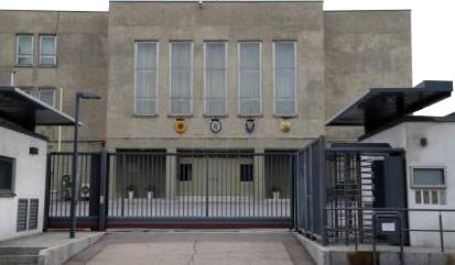 러시아 대사관