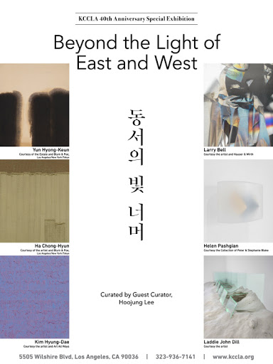 문화원 개원 40주년 특별기획전
