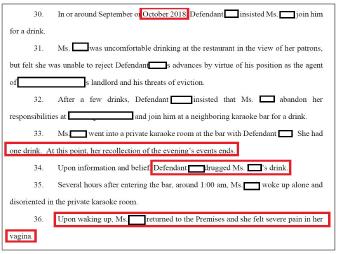 ▲ 테넌트인 원고측은 2018년 10월 랜로드가 가라오케룸에서 식당여주인에게 약을 탄 술을 먹인뒤 강제로 성폭행했다고 주장했다.