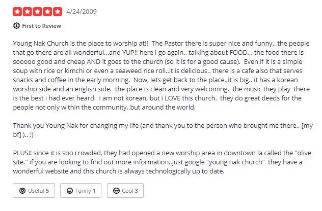 ▲ 영락교회는 지금 보다 10년전이 훨씬 좋았다는 옐프의 글