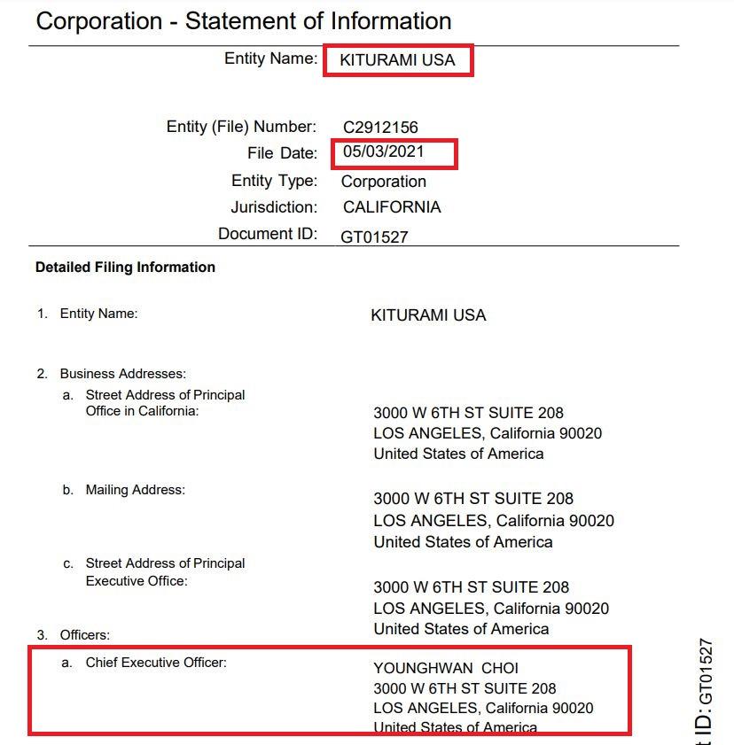 ▲  귀뚜라미 USA 는 지난 5월 3일 캘리포니아주정부에 제출한 법인서류에서 최회장의 장남 최영환씨를 대표이사로 등재한 것으로 확인됐다,
