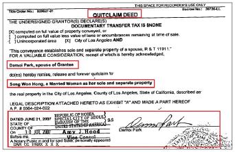 ▲ 홍송원씨의 남편인 박담회목사는 2007년 7월 30일 부인 홍씨가 매입한 부동산에 대한 권리를 포기하는 증서를 작성, 주한미국대사관의 공증을 받은 것으로 확인됐다.