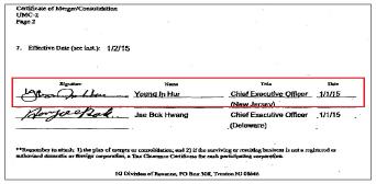 ▲ 파리바게트 유에스에이 뉴저지법인의 CEO는 2015년 1월 2일부로 허영인 SPC그룹 회장으로 등재된 것으로 확인됐다.