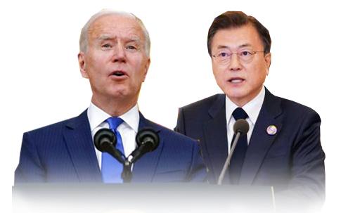 ▲ 바이든 미국대통령과 문재인 대통령이 21일 만난다.