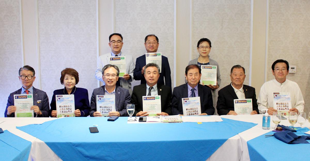 ▲ ʻ돌아오지 못한 영웅들'제작 발표회에 박성원 목사(왼쪽에서 세번째)등 한인 단체장들이 모였다.